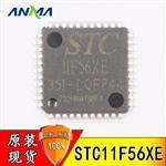原�b正品STC11F56XE STC11F56 STC系列�纹��C LQFP44 PDIP40封�b