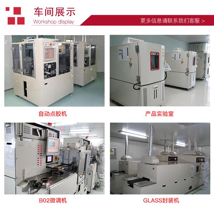 扬兴工厂设备