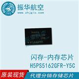 H5PS5162GFR-Y5Cddr1�P�本�却�