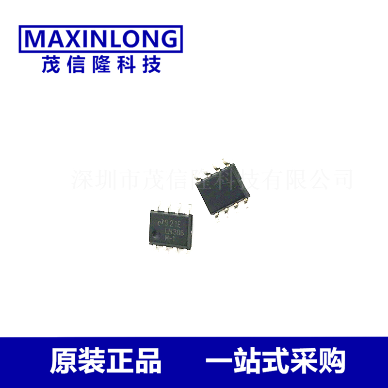 LM386MX-1