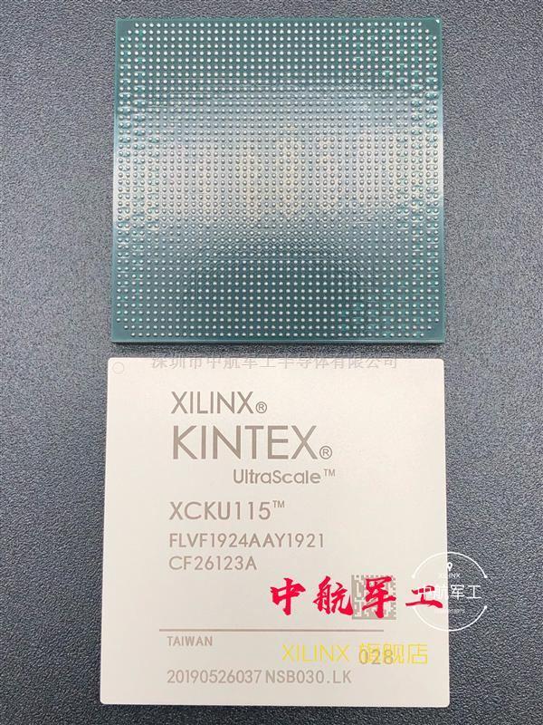 XCKU115-2FLVF1924E