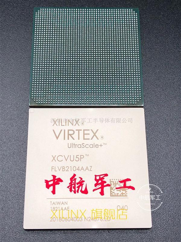 XCVU5P-3FLVB2104E