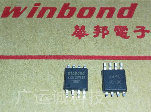 W25Q80DVSIG