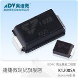 捷捷微 K1200SA触发管 二极管 SMA