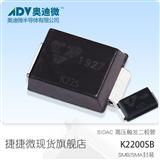 捷捷微 K2200SB 触发二极管 DIAC