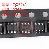 QX5241A SOT23-6降�汉懔�LED��悠餍酒�