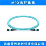 MPO-MPO 光纤跳线 生产厂家