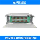 光纤配线架,ODF子框箱