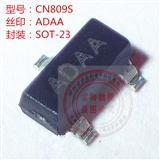 CN809S SOT23 �z印ADAA 微�理器�臀�IC芯片