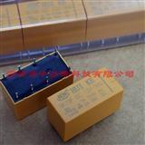 全新继电器HK19F-DC12V-SHG 2A30VDC 1A125VAC 直插8脚 HUIKE