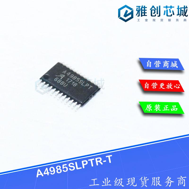A4985SLPTR-T