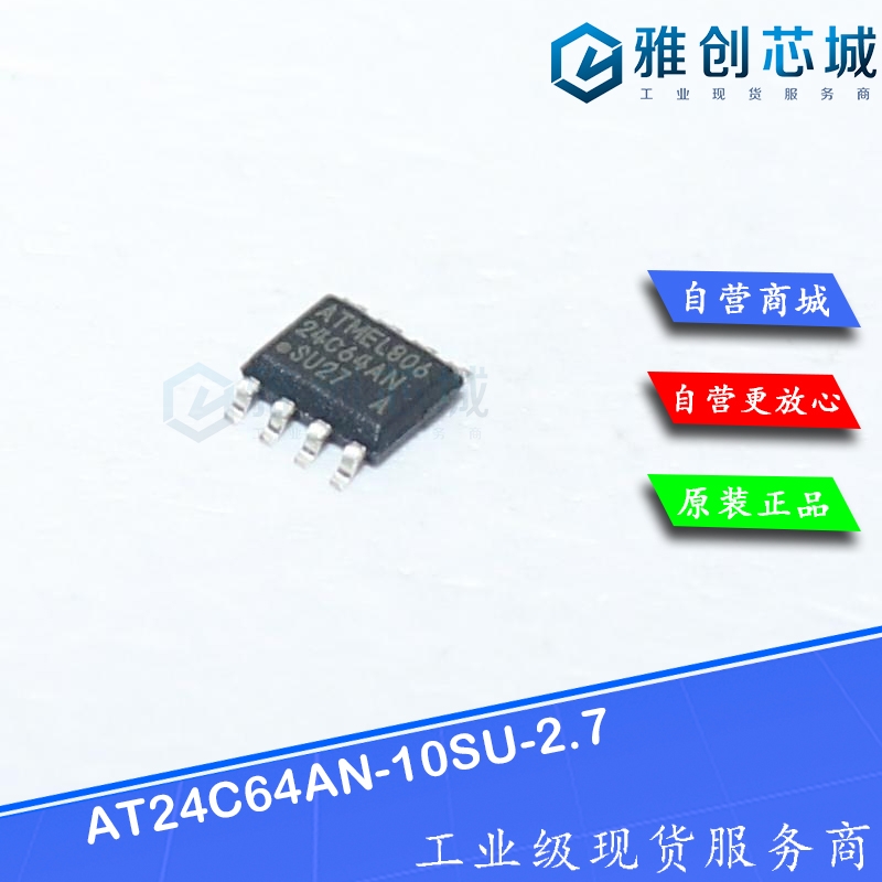 AT24C64AN-10SU-2.7