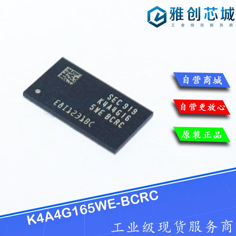 K4A4G165WE-BCRC