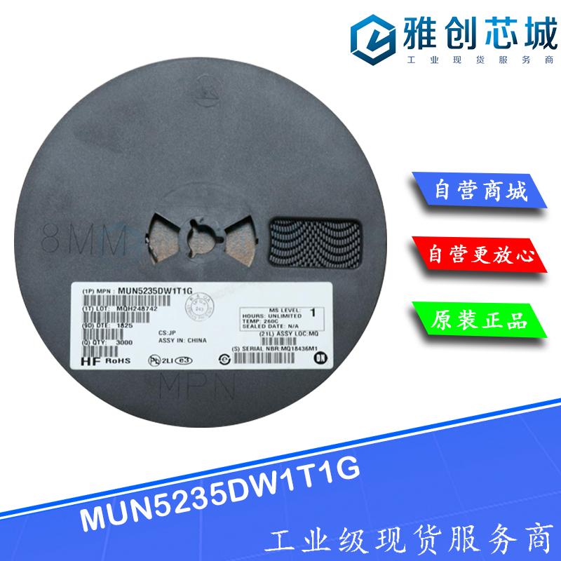 MUN5235DW1T1G