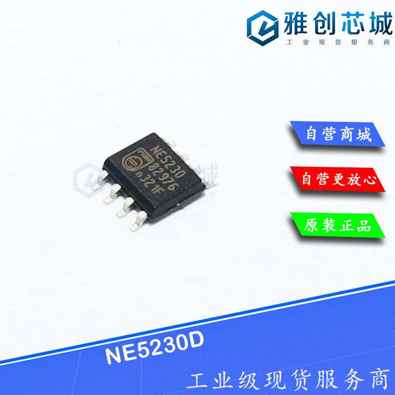 NE5230D