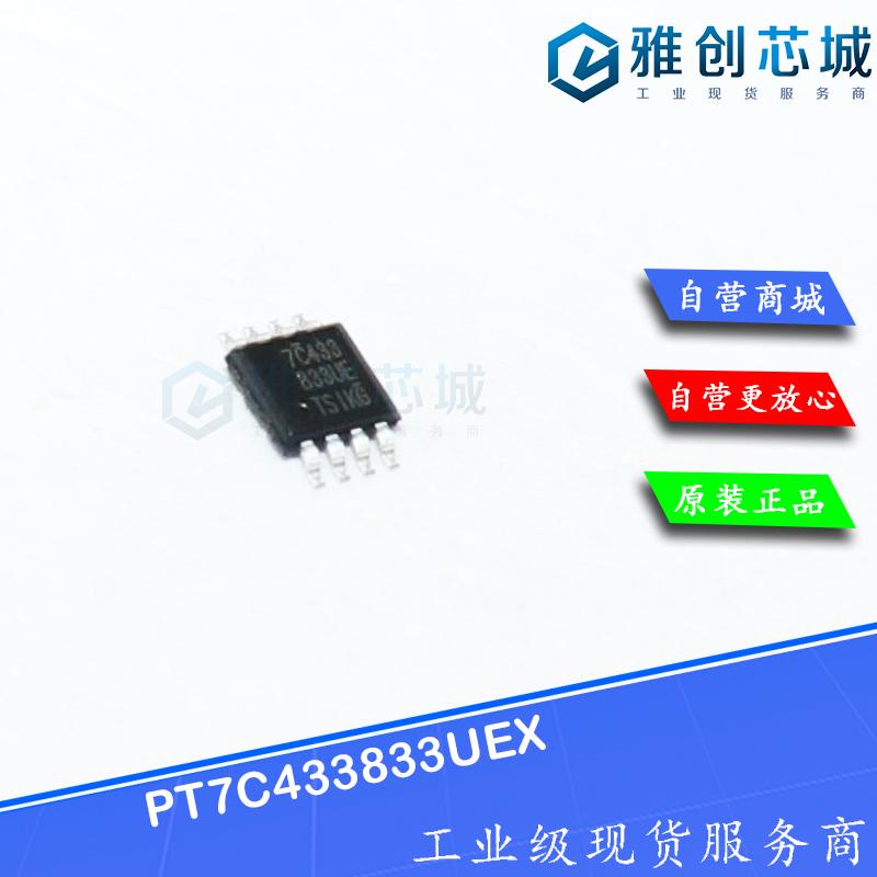 PT7C433833UEX
