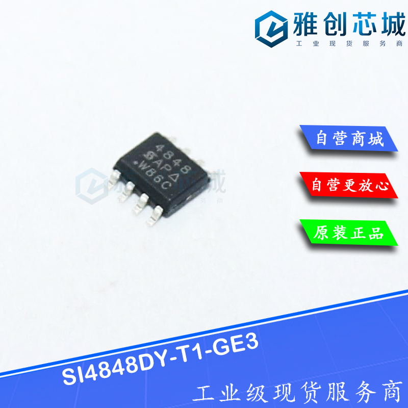 SI4848DY-T1-GE3