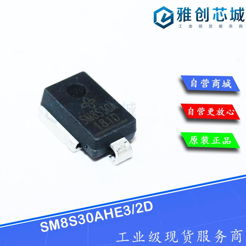 SM8S30AHE3/2D