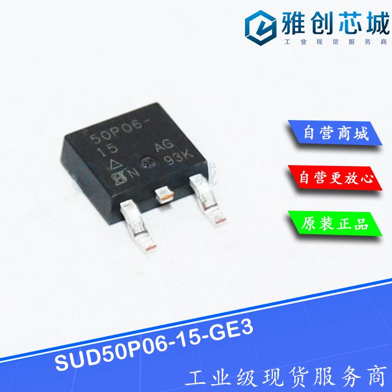 SUD50P06-15-GE3