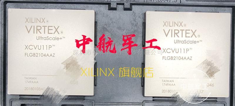 XCVU11P-3FLGB2104E
