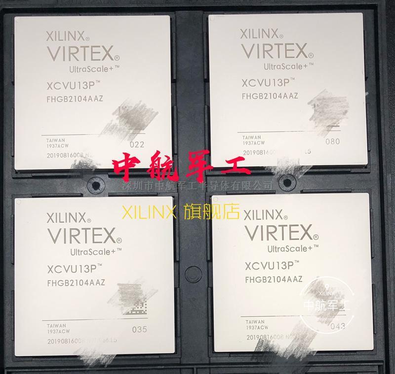 XCVU13P-1FHGB2104E