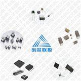 �F�集成�路�源ic�|摸芯片 led恒流���icTJA1040T/CM