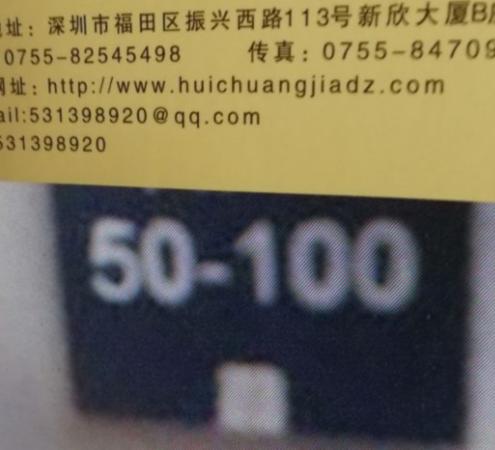 汇创佳电子销售原装RFR50N-100CT3330B