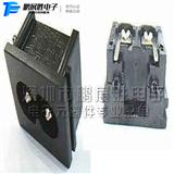 AC电源/工业插座 卡式八字形 22*12mm