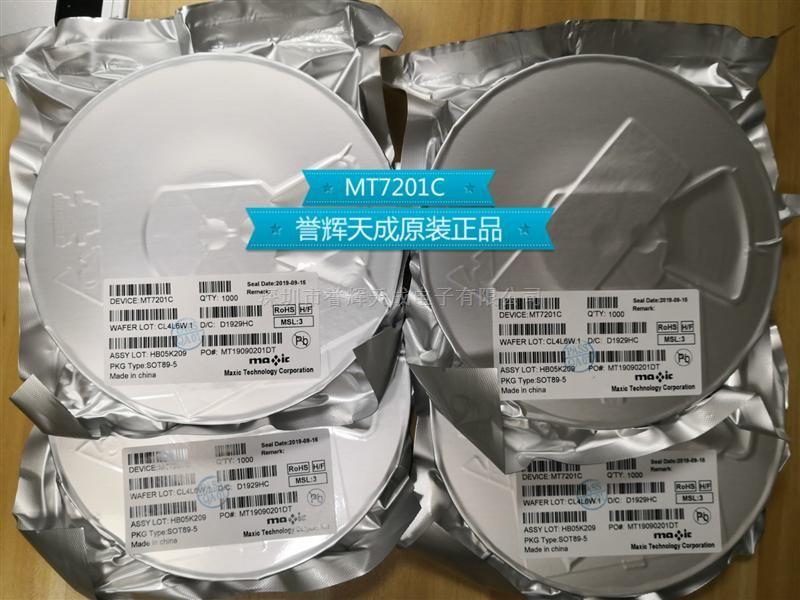 MT7201C