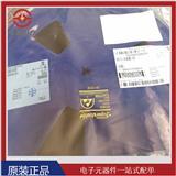 原装正品稳压IC   MCP1824ST-3302E/DB
