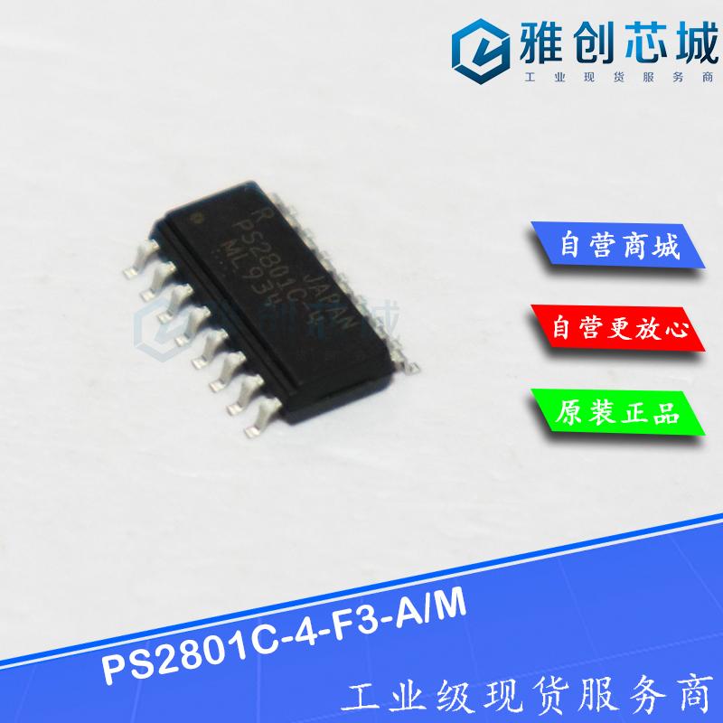 PS2801C-4-F3-A/M
