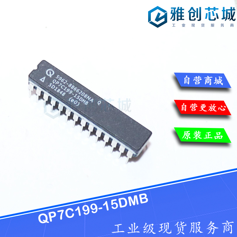 QP7C199-15DMB