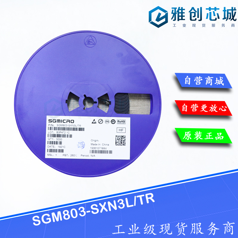 SGM803-SXN3L/TR