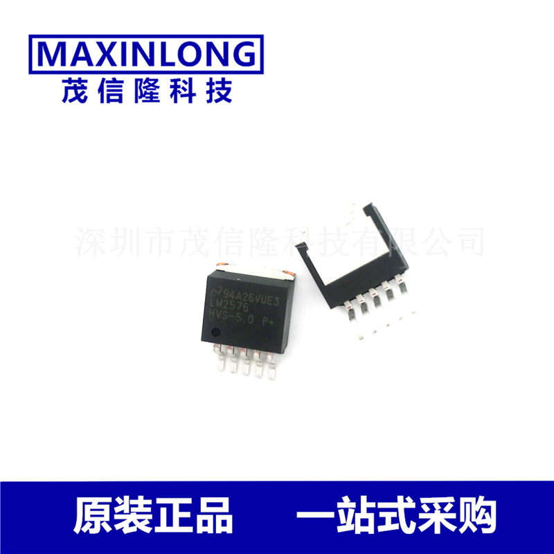 LM2576HVSX-5.0