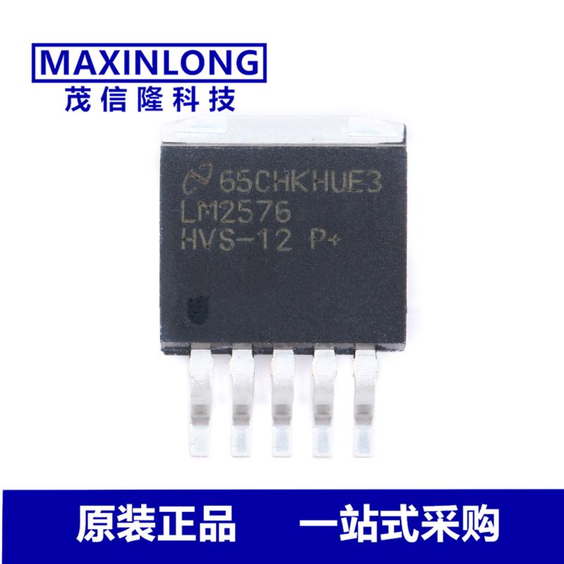 LM2576HVSX-12