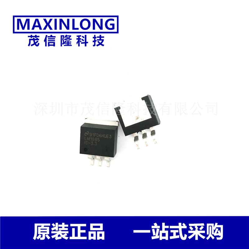LM1085ISX-3.3