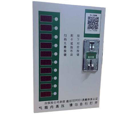 上海安科瑞电瓶车充电桩安全可靠 智能操控收费