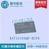 K4T1G164QF-BCF8服�掌�ecc芯片