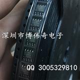 DS1307ZN   SMD  MAXIM  时钟IC