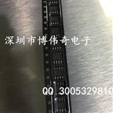 UA741CDT   ST   SOP  放大器