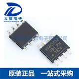 HMC1512 Honeywell SOIC-8 磁阻传感器芯片