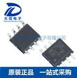 HMC1501 HONEYWELL SOIC-8 角度磁阻传感器