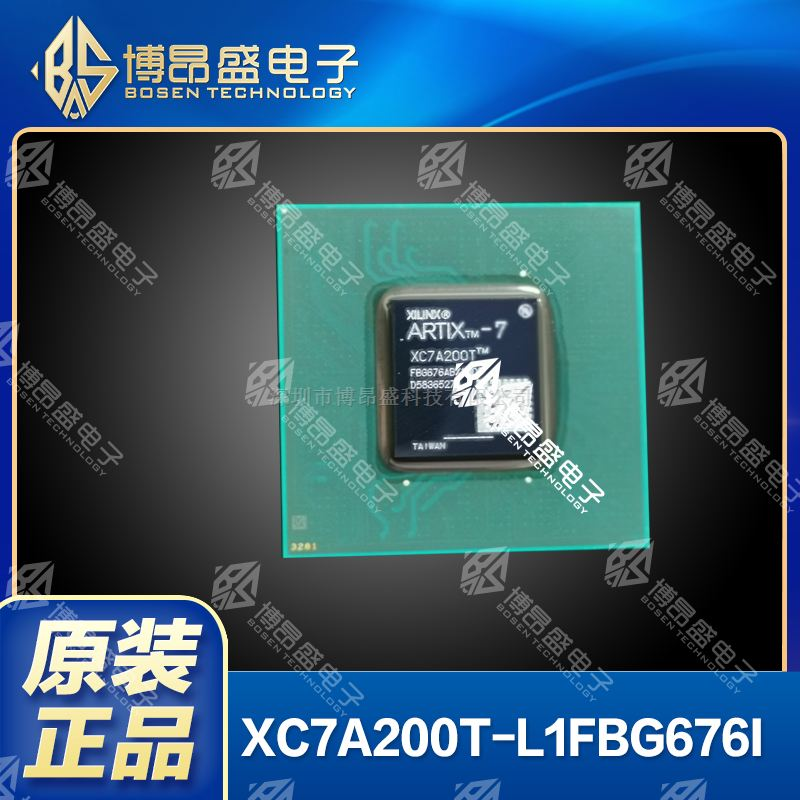 XC7A200T-L1FBG676I