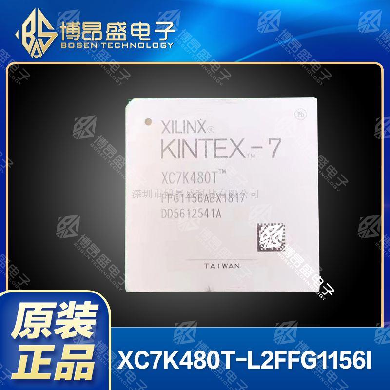 XC7K480T-L2FFG1156I