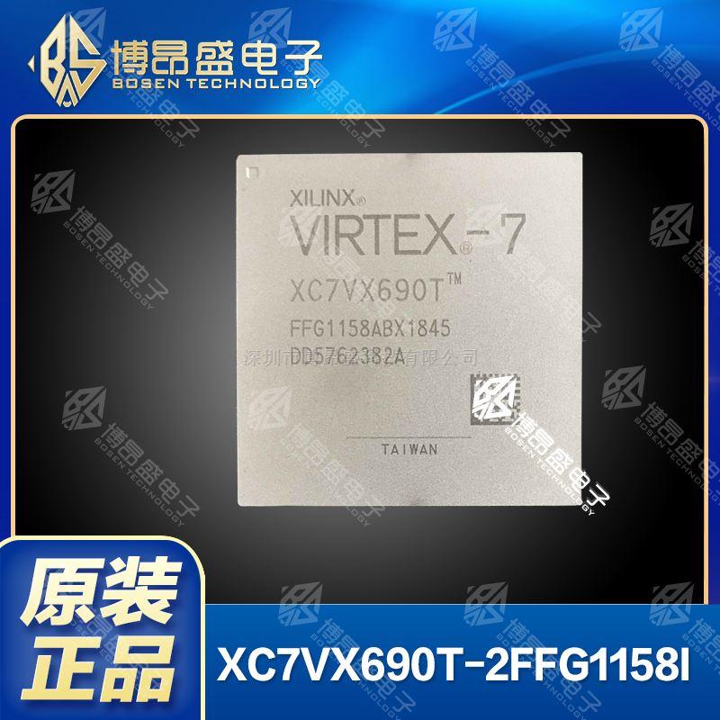 XC7VX690T-2FFG1158I