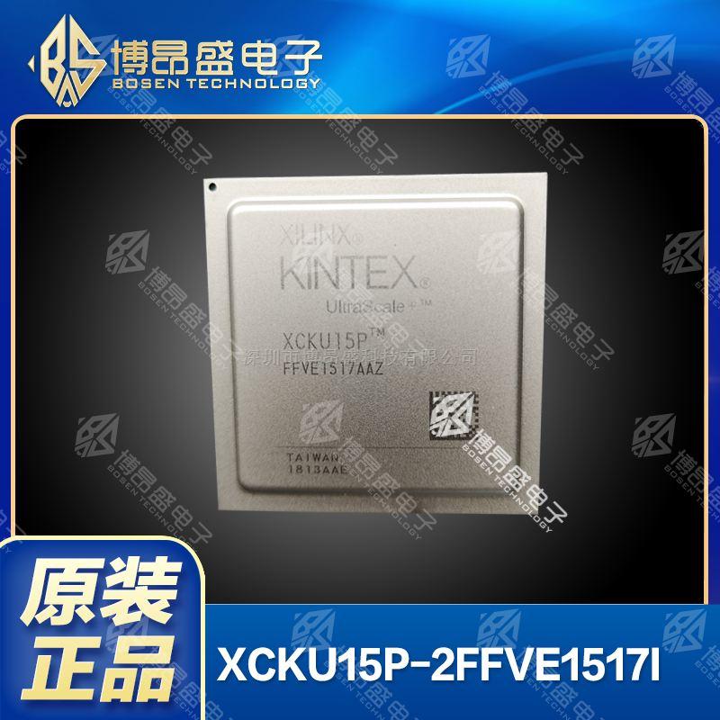 XCKU15P-2FFVE1517I
