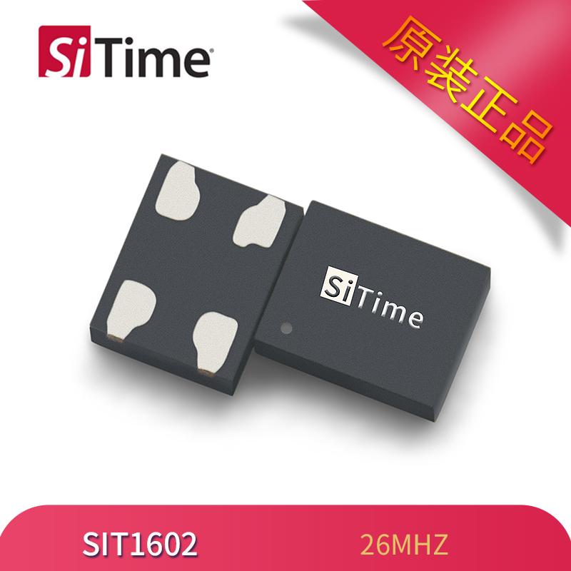 SiTime可编程振荡器SIT1602晶振4.096000M