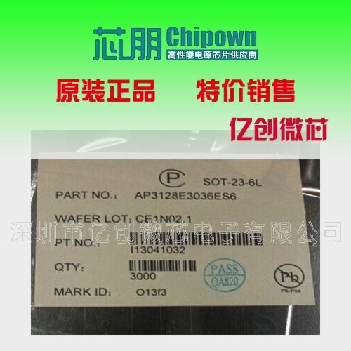 YX8122/YX8126/YX8128  SOT23/SOT89 封装 LED手电筒驱动芯片 原装现货