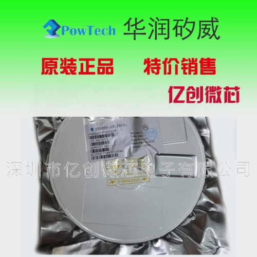 YX8254/YX8254B/YX8254C LED手电筒芯片 直驱轻触功能芯片 可外扩MOS驱动IC