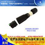 摄像机连接线RJ45防水套件